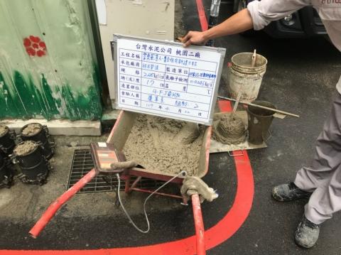混泥土氯含量檢測
